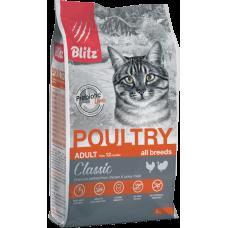 Blitz Adult Cats Poultry для взрослых кошек домашняя птица