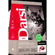 Darsi Adult мясное ассорти сбалансированный сухой корм для взрослых кошек
