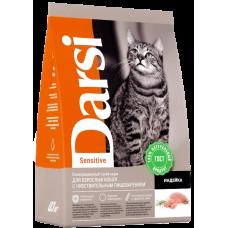 Darsi Sensitive индейка, сбалансированный сухой корм для взрослых кошек с чувствительным пищеварением