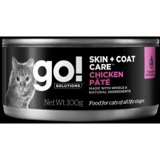 Купить Go! Skin + Coat Care Chicken Pate for Cat (банка) консервы - паштет из курицы для кошек всех возрастов