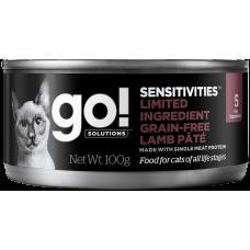 GO! Sensitivities Limited Ingredient Grain-Free Lamb Pate консервы беззерновые с ягненком для кошек с чувствительным пищеварением 100г (паштет)