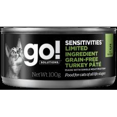 Купить GO! Sensitivities Limited Ingredient GF Turkey Pâté for cats беззерновые консервы с индейкой для кошек с чувствительным пищеварением 100г (паштет)