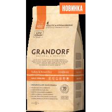 Grandorf Turkey & Brown Rice Adult Sterilised низкозерновой корм с индейкой и бурым рисом, для взрослых стерилизованных кошек