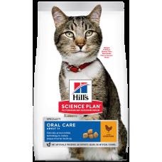 Hill's Science Plan Oral Care Adult 1+ with Chicken сухой корм для взрослых кошек, способствует удалению зубного камня, с курицей