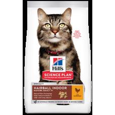 Hill's Science Plan Hairball Indoor Mature Adult 7+ with Chicken сухой корм для выведения шерсти из желудка у пожилых домашних кошек, с курицей