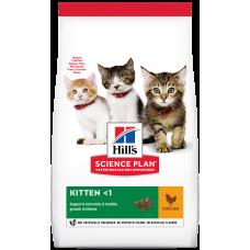 Hill's Science Plan Kitten Chicken сухой корм для котят для здорового роста и развития, с курицей