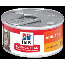 Hill's Science Plan Feline Adult with Chicken влажный корм с курицей для кошек от 1 до 6 лет для повседневного питания