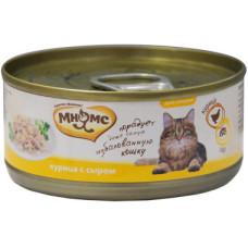 Мнямс консервы для кошек Курица с сыром в нежном желе 70 г