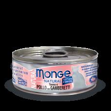 Monge Cat Natural Pollo con Gamberetti влажный корм для кошек с тунцом, курицей и креветками (банка)