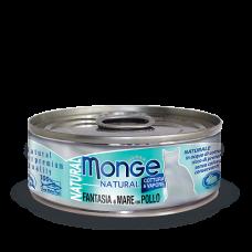 Купить Monge Cat Natural Fantasia di Mare con Pollo влажный корм для кошек с морепродуктами и курицей (банка)