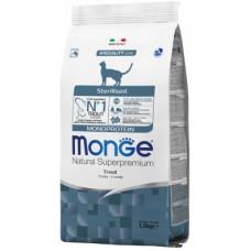 Купить Monge Cat Monoprotein Sterilised Trout сухой корм для стерилизованных кошек с форелью