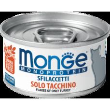 Купить Monge Monoprotein Sfilaccetti Solo Tacchino (банка) монопротеиновый влажный корм для взрослых кошек,содержащий только мясо индейки