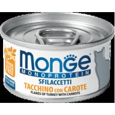 Купить Monge Monoprotein Sfilaccetti Tacchino con Carote (банка) монопротеиновый влажный корм для взрослых кошек с добавлением моркови,содержащий только мясо индейки