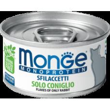 Купить Monge Monoprotein Sfilaccetti Pollo con Piselli (банка) монопротеиновый влажный корм для взрослых кошек,содержащий только мясо кролика