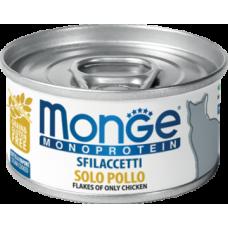 Monge Monoprotein Sfilaccetti Solo Pollo (банка) монопротеиновый влажный корм для взрослых кошек,содержащий только мясо курицы