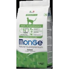 Купить Monge Cat Monoprotein Adult Rabbit сухой корм с кроликом для взрослых кошек