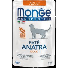 Купить Monge Monoprotein Adult Pate Anatra (пауч) беззерновой монобелковый рацион паштет из утки для взрослых кошек с особыми потребностями