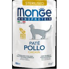 Купить Monge Monoprotein Sterilised Pate Pollo (пауч) беззерновой монобелковый рацион в виде паштета из мяса курицы для стерилизованных кошек с особыми потребностями