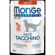Купить Monge Monoprotein Adult Pate Tacchino (пауч) беззерновой монобелковый рацион паштет из индейки для взрослых кошек с особыми потребностями