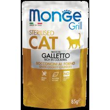 Купить Monge Grill Sterilised Cat Rich in Cockerel (пауч) влажный корм для стерилизованных кошек, кусочки в желе с итальянской курицей