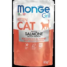 Купить Monge Grill Kitten Cat Rich in Salmon (пауч) влажный корм для котят, кусочки в желе с норвежским лососем