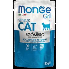 Купить Monge Grill Senior Cat Rich in Mackerel (пауч) влажный корм для кошек старше 7 лет, кусочки в желе с эквадорской макрелью