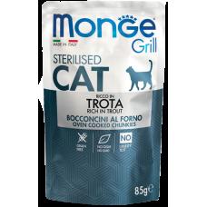 Купить Monge Grill Sterilised Cat Rich in Trout (пауч) влажный корм для стерилизованных кошек, кусочки в желе с итальянской форелью