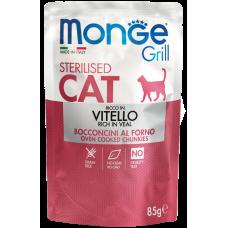 Купить Monge Grill Sterilised Cat Rich in Veal (пауч) влажный корм для стерилизованных кошек, кусочки в желе на основе итальянской телятины