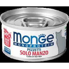 Купить Monge Monoprotein Pezzetti Solo Manzo (банка) мясные хлопья для кошек из мяса говядины