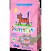 Купить PrettyCat Euro Mix комкующийся наполнитель созданный из лучших бентоглин