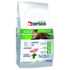 Ontario Cat Adult Castrate сухой корм для кастрированных кошек