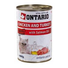 Ontario консервы для кошек курица и индейка 400 гр