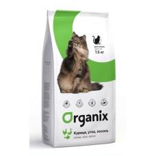 Organix Adult Cat Chicken, Duck, Salmon сухой корм для взрослых кошек с курицей, уткой, лососем