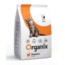 Купить Organix Kitten сухой корм для котят с индейкой