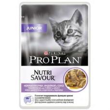 PRO PLAN NUTRISAVOUR Junior влажный корм для котят кусочки гриль в соусе с индейкой