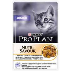 PRO PLAN NUTRISAVOUR Junior влажный корм для котят вкусные кусочки в желе с курицей