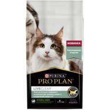 Купить Pro Plan Live Clear Sterilised Turkey для стерилизованных кошек, снижает количество аллергенов в шерсти, с индейкой