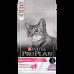 Купить PRO PLAN Delicate сухой корм для кошек с чувствительным пищеварением и привередливых к еде, с индейкой
