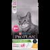 Купить PRO PLAN Sterilised сухой корм для стерилизованных кошек и кастрированных котов с чувствительным пищеварением, с курицей