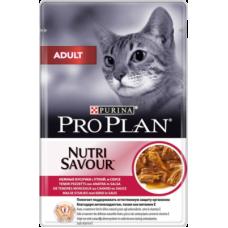 Pro Plan NutriSavour Adult with Duck влажный корм нежные кусочки с уткой в соусе для взрослых кошек