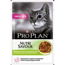 PRO PLAN NUTRISAVOUR Delicate влажный корм с ягненком для кошек с чувствительным пищеварением