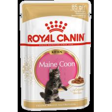 Royal Canin Kitten Maine Coon (в соусе, пауч) влажный корм для котят породы Мейн-кун в возрасте от 3 до 15 месяцев