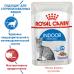 Купить Royal Canin Indoor Sterilized (в желе, пауч) влажный корм для стерилизованных кошек (в возрасте от 1 года до 7 лет), постоянно живущих в помещении