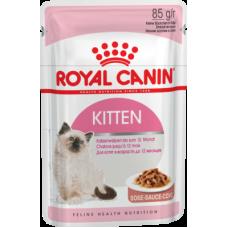 Royal Canin Kitten Instinctive (в соусе, пауч) влажный корм для котят с 4 до 12 месяцев
