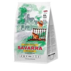 Savarra Hairball Control for a Cat Holistic гипоаллергенный корм для взрослых кошек, препятствующий образованию комочков шерсти в желудке (утка/рис)