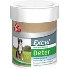 8in1 Excel Детер средство для собак и щенков от поедания фекалий 100 таблеток