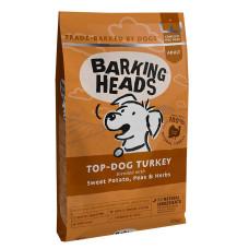 """Barking Heads беззерновой корм для взрослых собак с индейкой и бататом """"Бесподобная индейка"""""""