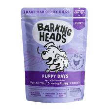 """Купить Barking Heads Puppy Days паучи для щенков """"Щенячьи деньки"""" 300гр"""