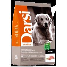 Купить Darsi Sensitive сухой полнорационный корм с индейкой, подходит для собак всех пород с чувствительным пищеварением