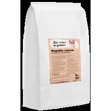 Для самых преданных сухой корм с индейкой и рисом для взрослых собак всех пород